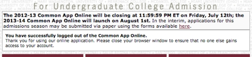 CommonApp 2014 undergrad admission
